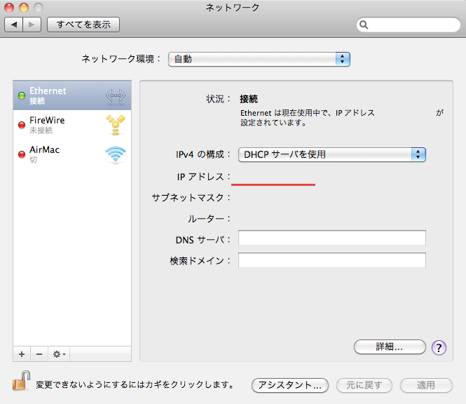 アドレス mac